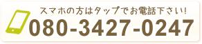 0764935660