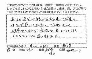 voice-kata1