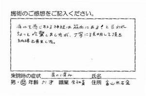 voice_kata10
