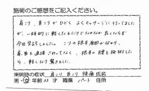 voice_kata2