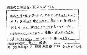 voice_kata3