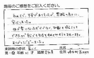 voice_kata4
