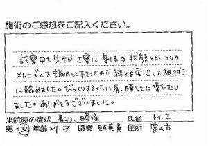 voice_kata5