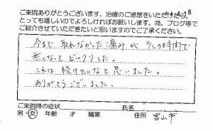 voice_kotuban4