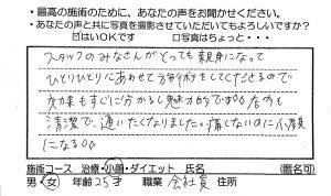 IMG_3806